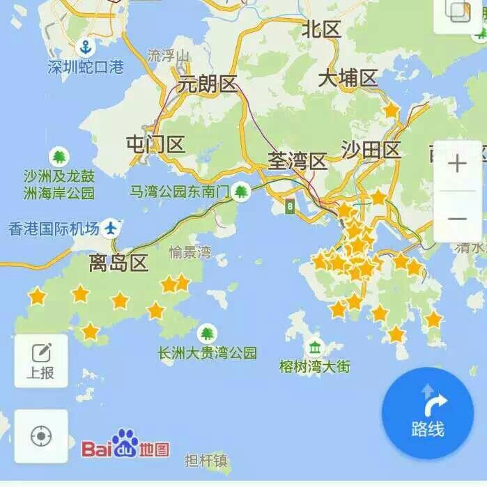 2016年香港国庆扎营暴走记